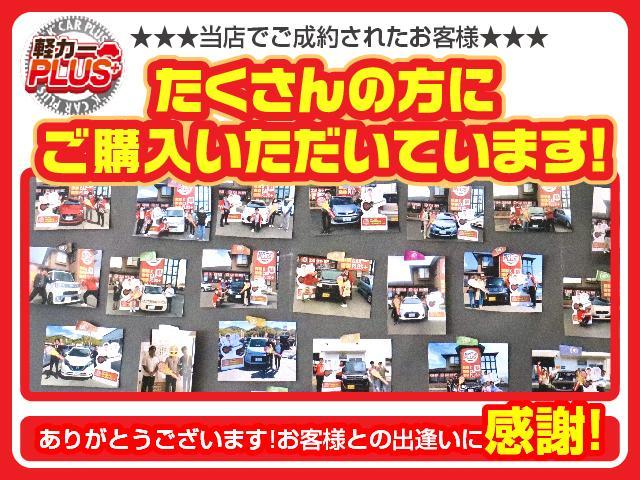 軽カープラス 倉敷店(4枚目)