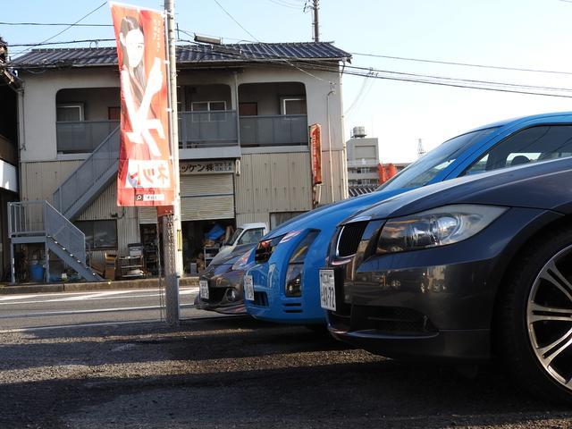 ミヤ自動車(6枚目)