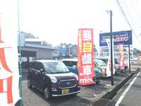 (有)大田オート 軽自動車.com 大田店