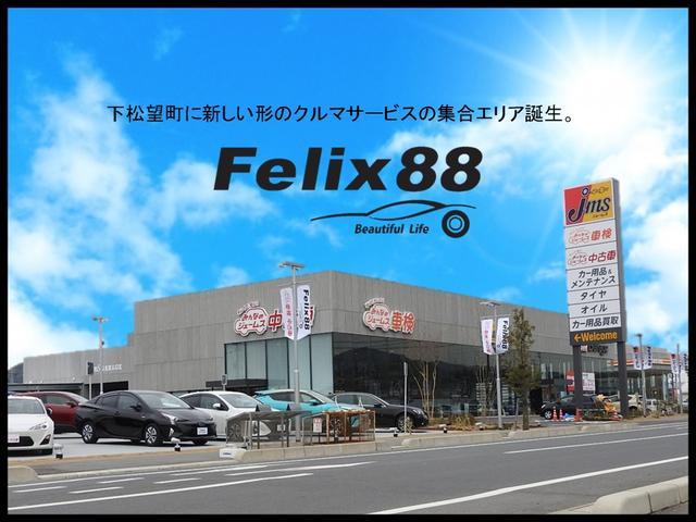 トヨタカローラ山口(株)Felix周南店