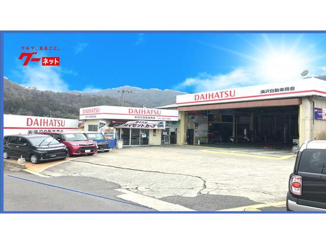 有限会社 須沢自動車商会(1枚目)