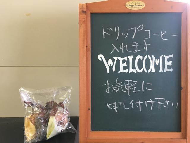 (同)オートビズ 米子店(6枚目)