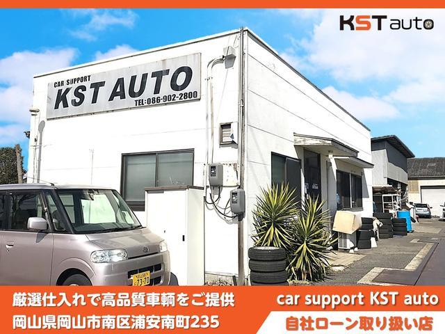 KSTオート 自社ローン取扱店