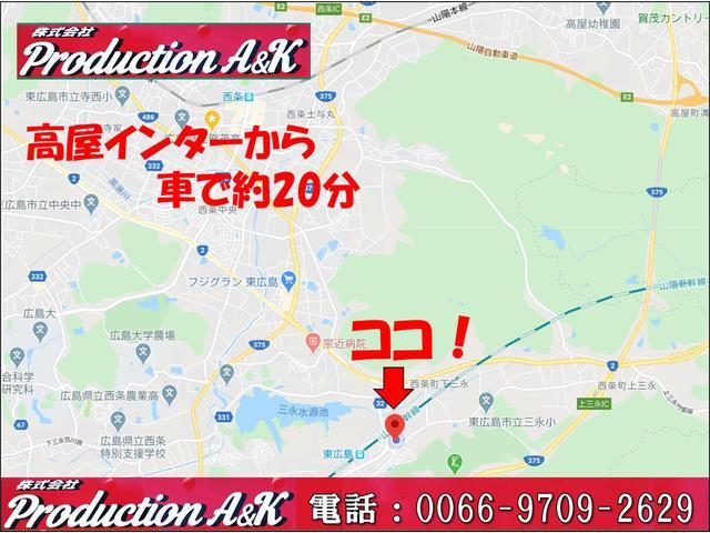 株式会社Production A&K(6枚目)