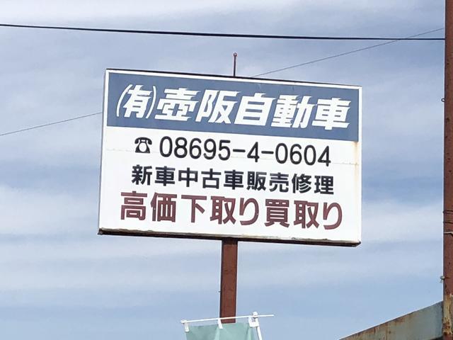 (有)壷阪自動車(0枚目)