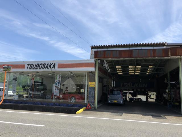 (有)壷阪自動車(1枚目)