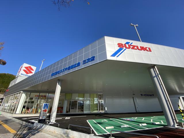 (株)スズキ自販広島 三次店