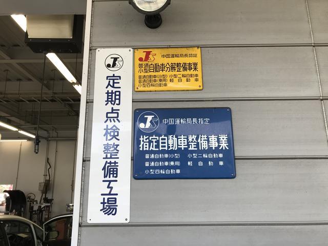 Honda Cars 広島 東福山店(6枚目)