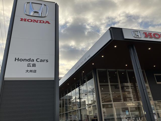 Honda Cars 広島 大州店(2枚目)