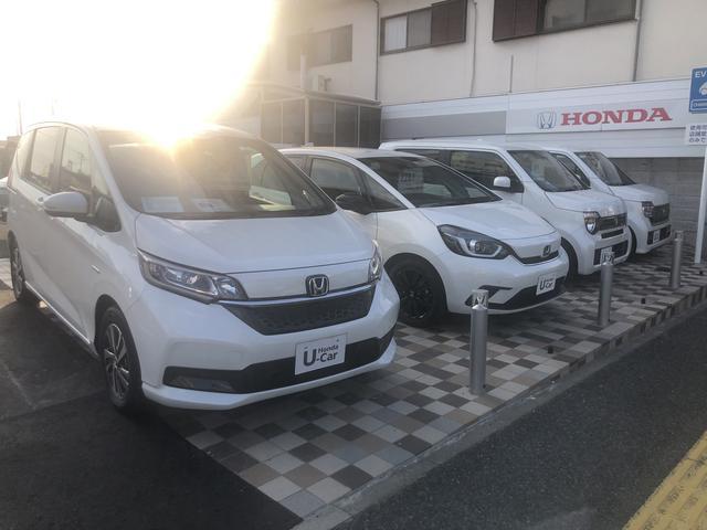 Honda Cars 広島 大州店(3枚目)