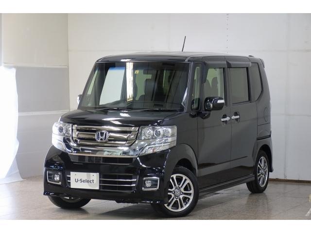 Honda Cars 広島 可部店(1枚目)