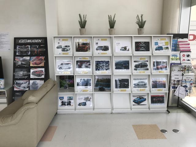 Honda Cars 広島 可部店(6枚目)