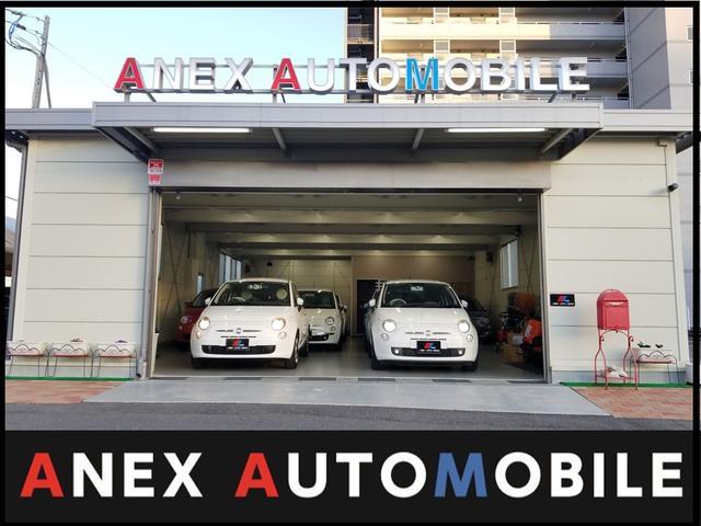 (株)ANEX AUTOMOBILE アネックス オートモビル(1枚目)