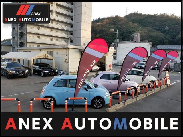 (株)ANEX AUTOMOBILE アネックス オートモビル(3枚目)