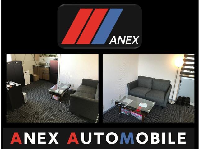 (株)ANEX AUTOMOBILE アネックス オートモビル(6枚目)