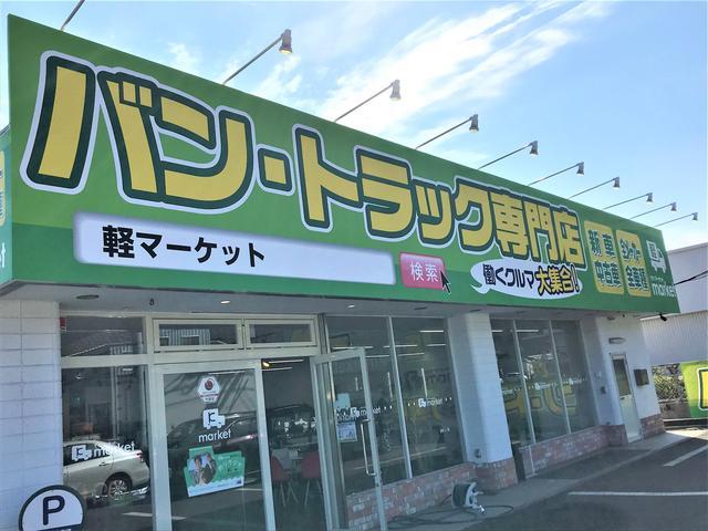 ハイブリッドカー専門店 K market(1枚目)