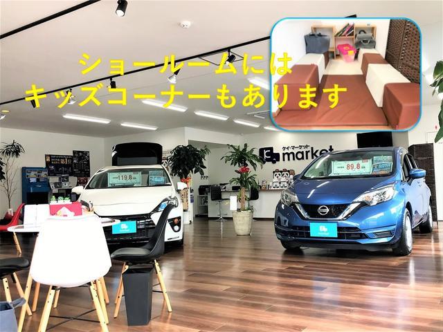 ハイブリッドカー専門店 K market(2枚目)
