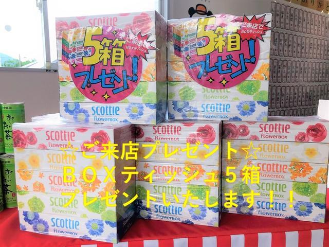 ハイブリッドカー専門店 K market(5枚目)