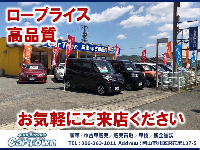 (株)Car Town カータウン