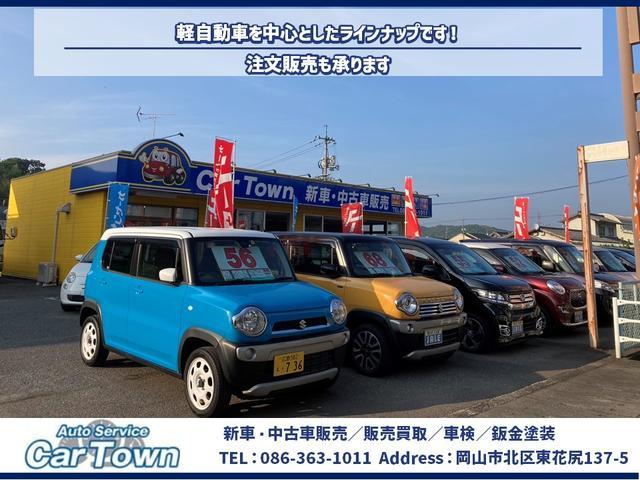 (株)Car Town カータウン(1枚目)