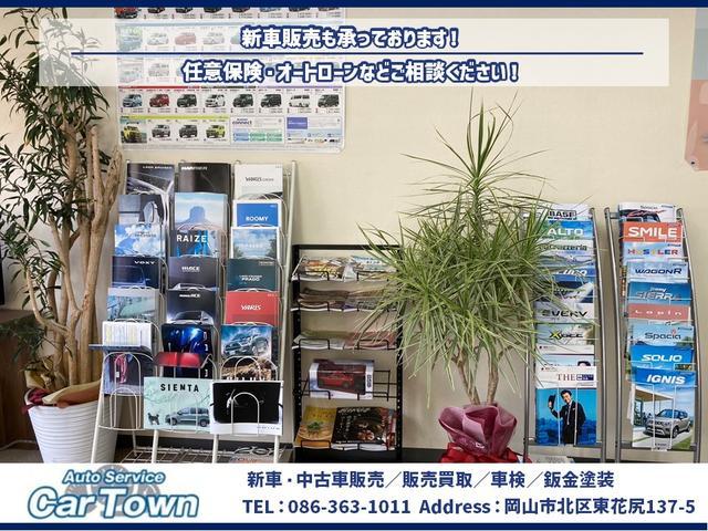 (株)Car Town カータウン(5枚目)