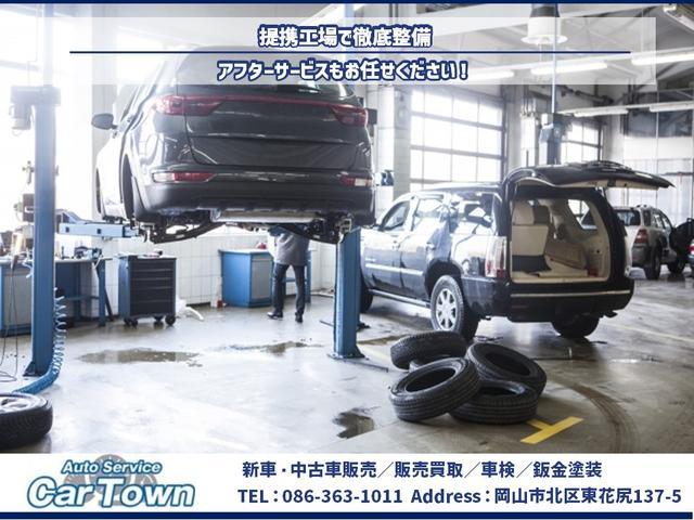 (株)Car Town カータウン(6枚目)