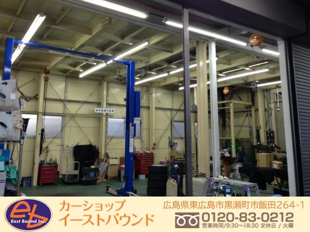 中国陸運局認証工場完備で納車後のアフターも安心してお任せ頂けます!