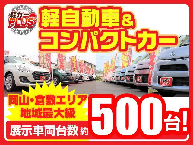 軽カープラス 東岡山店(1枚目)