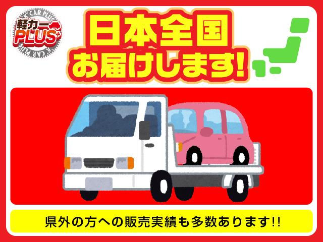 軽カープラス 東岡山店(6枚目)