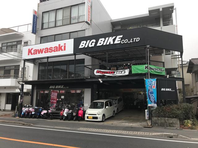 ヒワキモータース 五日市店(1枚目)