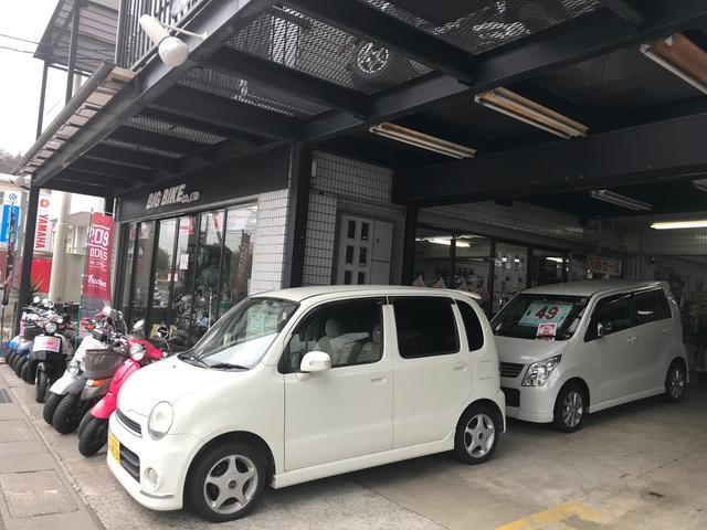ヒワキモータース 五日市店(4枚目)