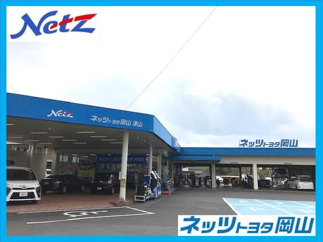 ネッツトヨタ岡山(株)津山店(1枚目)