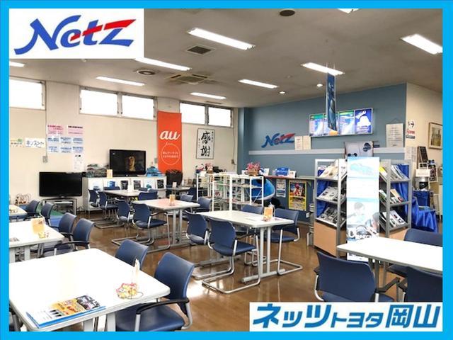 ネッツトヨタ岡山(株)津山店(3枚目)