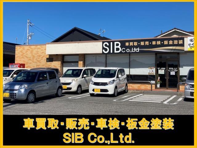 (株)SIB(エスアイビー)(1枚目)