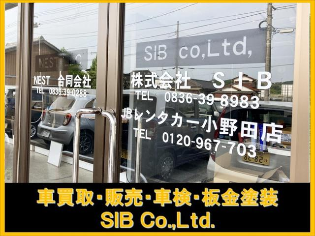 (株)SIB(エスアイビー)(3枚目)