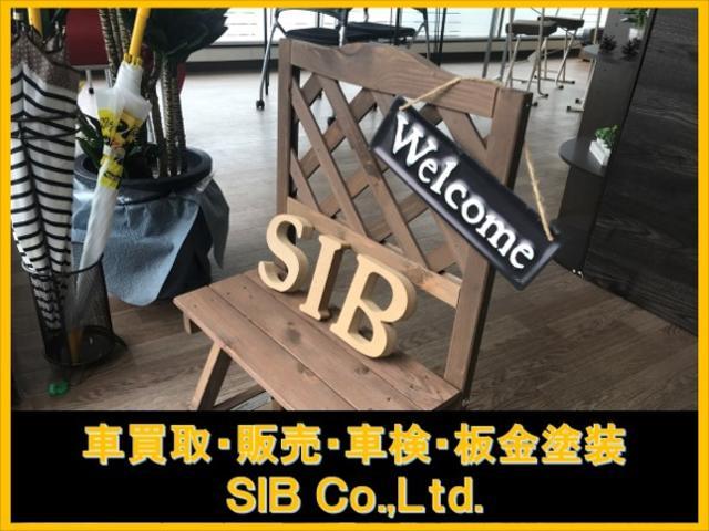 (株)SIB(エスアイビー)(4枚目)