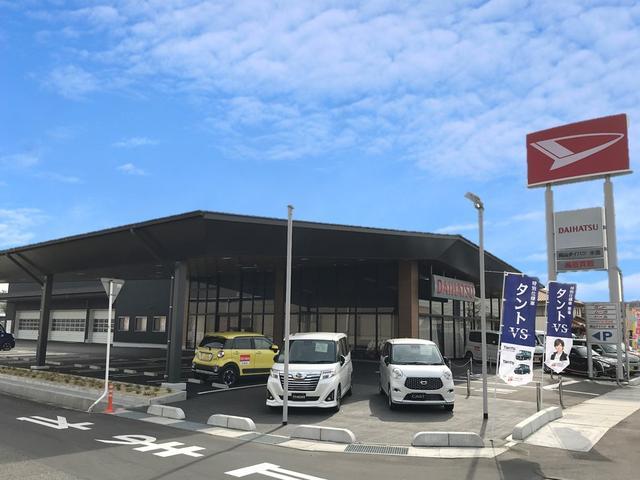 岡山ダイハツ販売株式会社 水島店(1枚目)