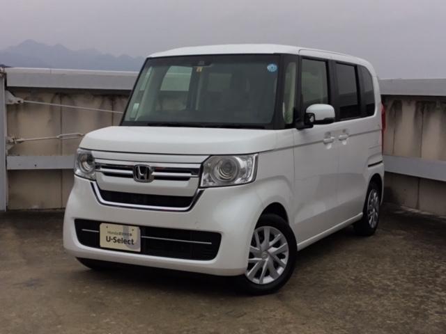 Honda Cars 山口 朝田店(1枚目)