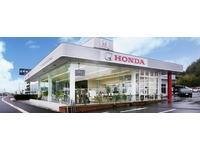 Honda Cars 山口 朝田店