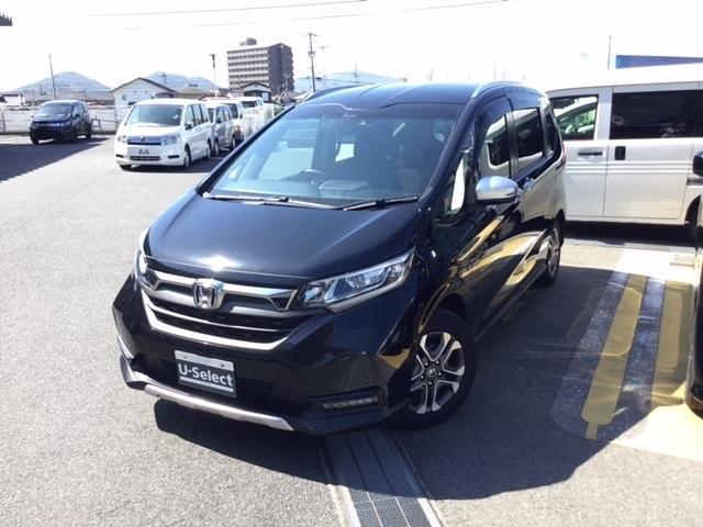 Honda Cars 山口 維新公園店(1枚目)