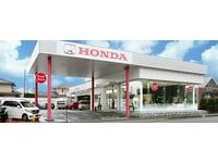 Honda Cars 山口 維新公園店