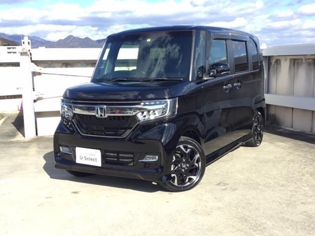 Honda Cars 山口 新下関店(1枚目)