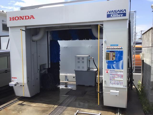 Honda Cars 山口 岩国中央店(1枚目)