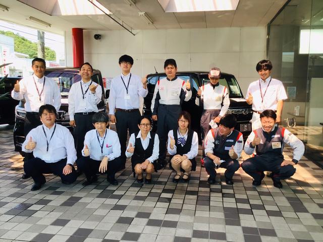 Honda Cars 山口 岩国中央店(2枚目)