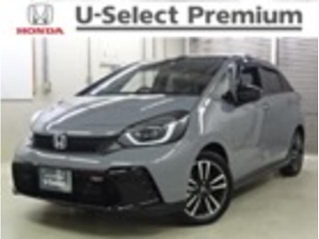 Honda Cars 山口 岩国中央店(3枚目)