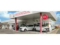 Honda Cars 山口 防府西店