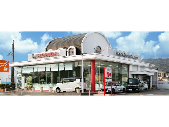 Honda Cars 山口 防府東店