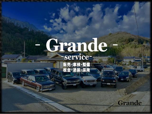 (株)Grande -グランデ-