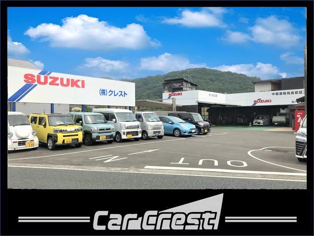 「広島県」の中古車販売店「Car Crest(カークレスト)」