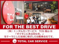 (株)トータルカーサービス